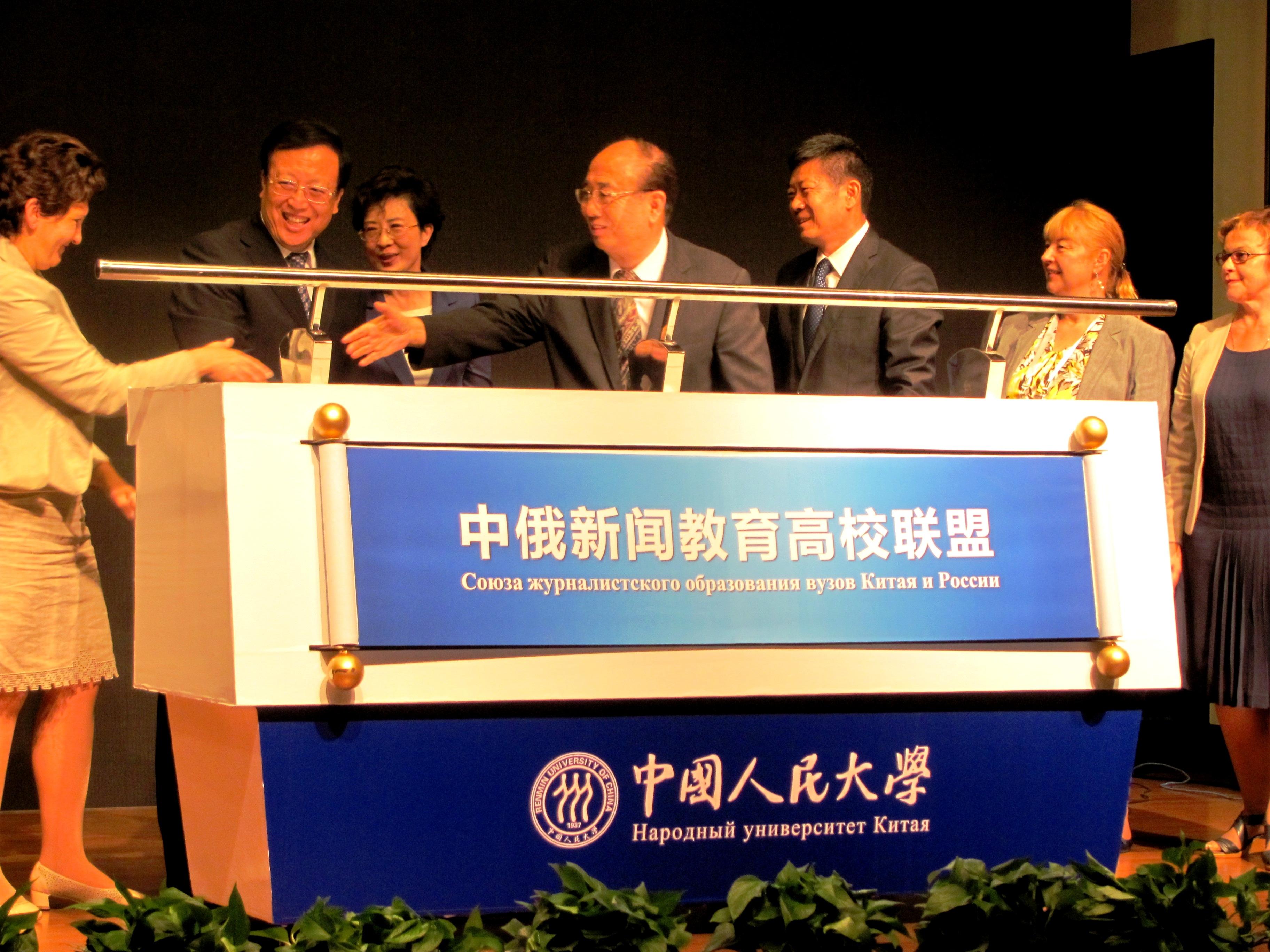 Церемония подписания Пекинской декларации